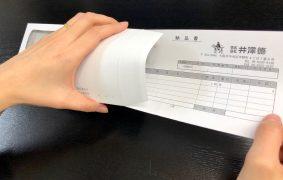 100周年記念封筒作成