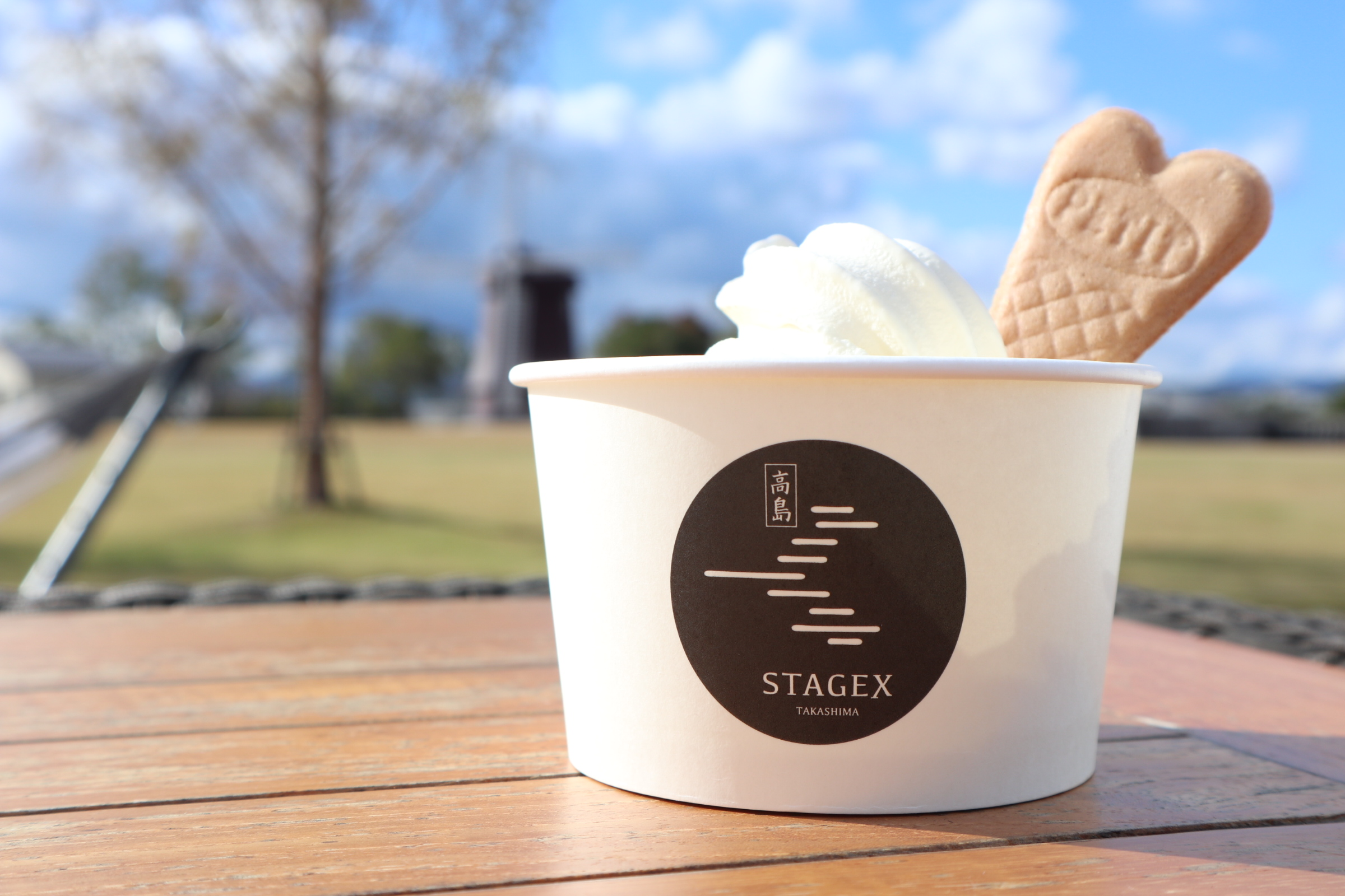 「ソフトクリームカップ」のリニューアル